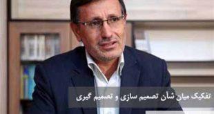 دکتر حسین عیوضلو
